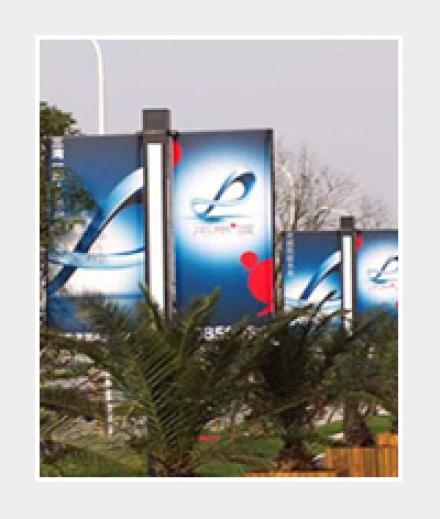 PVC-Werbeplane blickdicht (Blockout)